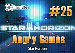 Angry Games - Star Horizon. Выпуск 25.11