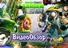 Plants vs Zombies: Garden Warfare - Обзор игры11